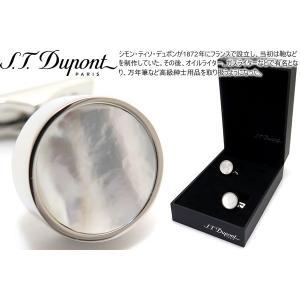 S.T.Dupont エス・テー・デュポン ラウンド白蝶貝カフス (カフスボタン カフリンクス) ブランド|cufflink