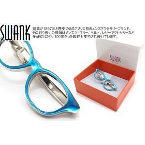 SWANK スワンク メガネタイバー(ブルー) (タイピン タイクリップ タイドメ)|cufflink