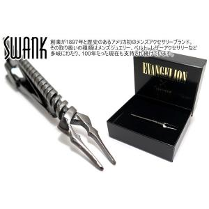 SWANK×EVANGELION スワンク×エヴァンゲリオン ロンギヌスの槍タイバー (タイピン タイクリップ タイドメ)|cufflink