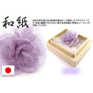 PROSSIMO プロッシモ 草木染めフラワーラペルピン(むらさき草) (ラベルピン ブローチ)|cufflink