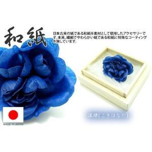 PROSSIMO プロッシモ 顔料染めフラワーラペルピン(深縹) (ラベルピン ブローチ)|cufflink