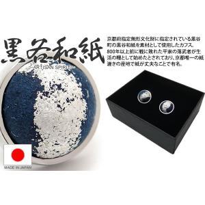 ARTISAN SPIRIT アーティシャンスピリット 黒谷和紙ドームカフス(銀箔、ブルー) (カフスボタン カフリンクス)|cufflink