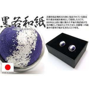 P10倍 ARTISAN SPIRIT アーティシャンスピリット 黒谷和紙ドームカフス(銀箔、パープル) (カフスボタン カフリンクス)|cufflink