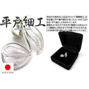 ARTISAN SPIRIT アーティシャンスピリット 平戸細工シルバーラペルピン(音符) (カフスボタン カフリンクス)|cufflink