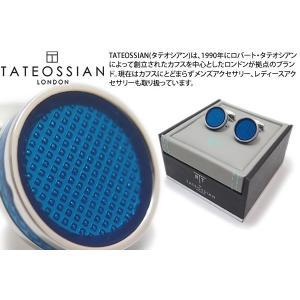 TATEOSSIAN タテオシアン アイスタブレットカフス(ブルー) (カフスボタン カフリンクス) ブランド|cufflink