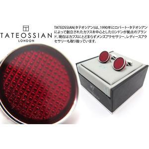 TATEOSSIAN タテオシアン アイスタブレットカフス(レッド) (カフスボタン カフリンクス) ブランド|cufflink