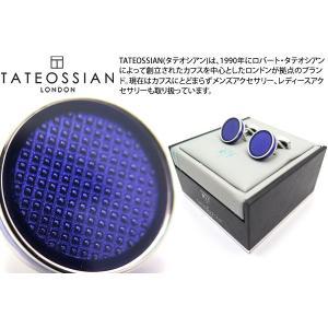 TATEOSSIAN タテオシアン アイスタブレットカフス(パープル) (カフスボタン カフリンクス) ブランド|cufflink
