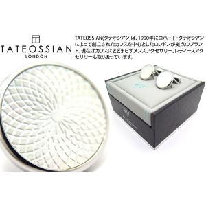 TATEOSSIAN タテオシアン ロトンドギローシュカフス(白蝶貝) (カフスボタン カフリンクス) ブランド|cufflink