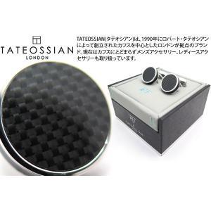 【P10倍】 TATEOSSIAN タテオシアン タブレットカーボンカフス(ブラック) (カフスボタン カフリンクス) ブランド|cufflink