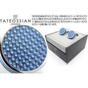 TATEOSSIAN タテオシアン タブレットカーボンカフス(ブルー) (カフスボタン カフリンクス) ブランド|cufflink