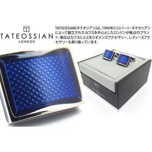 TATEOSSIAN タテオシアン アイスレクタングルカフス(ブルー) (カフスボタン カフリンクス) ブランド|cufflink