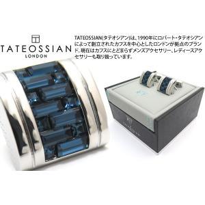 TATEOSSIAN タテオシアン ベルグレイヴィアインターロックDシェイプスワロフスキーカフス(ブルー) (カフリンクス)|cufflink