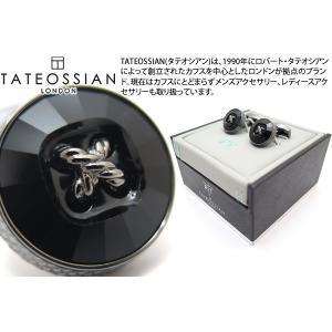 TATEOSSIAN タテオシアン メイフェアボタンスワロフスキーカフス(ブラック) (カフスボタン カフリンクス) ブランド|cufflink