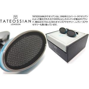 TATEOSSIAN タテオシアン アイスオーバルカフス(ターコイズ) (カフスボタン カフリンクス) ブランド|cufflink