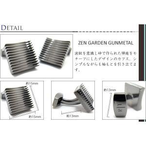 TATEOSSIAN タテオシアン 禅ガーデンスクウェアカフス(ガンメタル) (カフスボタン カフリンクス) ブランド cufflink 02