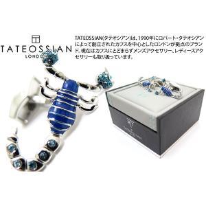 TATEOSSIAN タテオシアン スコーピオンメカニマルズカフス(ロジウム) (カフスボタン カフリンクス) ブランド|cufflink