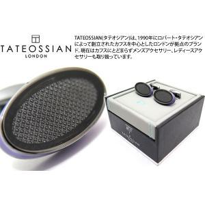 TATEOSSIAN タテオシアン アイスオーバルカフス(パープル) (カフスボタン カフリンクス) ブランド|cufflink