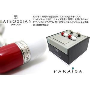 TATEOSSIAN タテオシアン エナメルピルカフス(カフスボタン カフリンクス) ブランド|cufflink