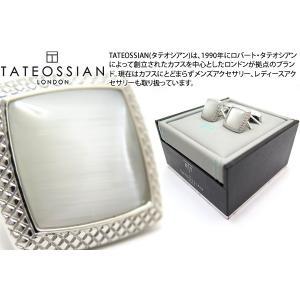 TATEOSSIAN タテオシアン ルーチェオプティッククアドラートカフス(ホワイト) (カフスボタン カフリンクス) ブランド|cufflink
