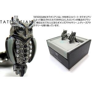 TATEOSSIAN タテオシアン フクロウメカニマルズカフス(ブラック) (カフスボタン カフリンクス) ブランド cufflink