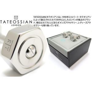 TATEOSSIAN タテオシアン ビジネスナット&ボルトダンベルカフス(ロジウム) (カフスボタン カフリンクス) ブランド cufflink