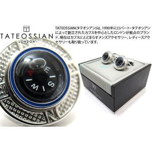 TATEOSSIAN タテオシアン メカニカルコンパスプラットフォームカフス(ロジウム) (カフスボタン カフリンクス) ブランド|cufflink