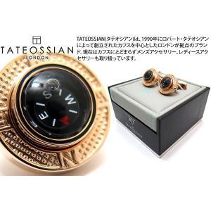 TATEOSSIAN タテオシアン メカニカルコンパスプラットフォームカフス(ローズゴールド) (カフリンクス) ブランド|cufflink