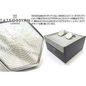 TATEOSSIAN タテオシアン ビジネスギローシュウェブカフス(ロジウム・白蝶貝) (カフスボタン カフリンクス) ブランド|cufflink