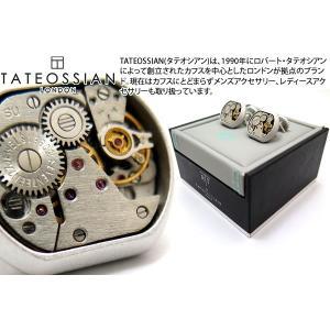 TATEOSSIAN タテオシアン スケルトンビンテージマットメカニカルカフス(ロジウム)世界限定200セット (カフスボタン カフリンクス)|cufflink