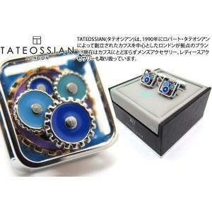 TATEOSSIAN タテオシアン メカニカルギアスクウェアカフス(ブルー) (カフスボタン カフリンクス) ブランド|cufflink
