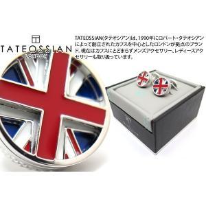 TATEOSSIAN タテオシアン ポップローテーティング国旗カフス(イギリス) (カフスボタン カフリンクス) ブランド|cufflink