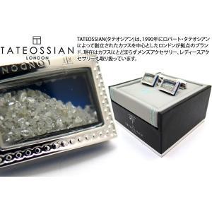 TATEOSSIAN タテオシアン ユニーク シグニチャダイヤモンドダストカフス(ロジウム&ブルー) (カフスボタン カフリンクス) ブランド|cufflink