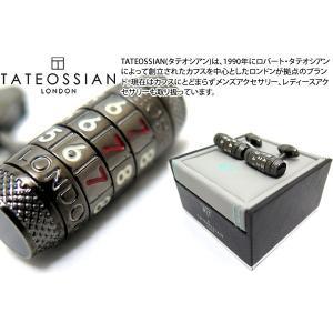 TATEOSSIAN タテオシアン メカニカルコンビネーション777カフス(ガンメタル、ブラックカーボン) (カフスボタン カフリンクス) ブランド|cufflink
