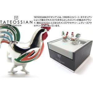 TATEOSSIAN タテオシアン ルースターメカニマルズカフス (カフスボタン カフリンクス) ブランド|cufflink