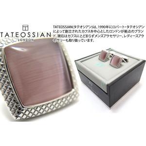 TATEOSSIAN タテオシアン ルーチェオプティッククアドラートカフス(ライラック) (カフスボタン カフリンクス) ブランド|cufflink