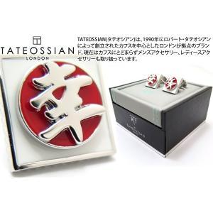 TATEOSSIAN タテオシアン ポップ ローテーティング国旗カフス(日本) (カフスボタン カフリンクス) ブランド|cufflink