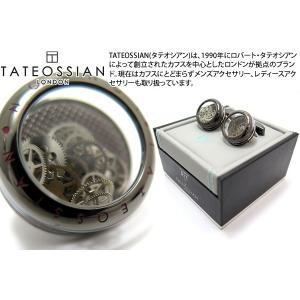 TATEOSSIAN タテオシアン パノラマギアカフス(ガンメタル) (カフスボタン カフリンクス) ブランド|cufflink