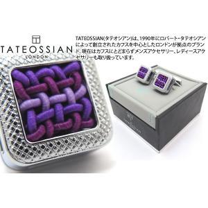 TATEOSSIAN タテオシアン ユニーク パノラマ水引カフス(パープル) (カフスボタン カフリンクス) ブランド|cufflink