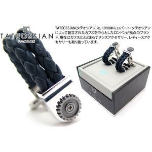 TATEOSSIAN タテオシアン ギア編み上げレザーカフス(ブルー) (カフスボタン カフリンクス) ブランド|cufflink