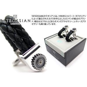 TATEOSSIAN タテオシアン ギア編み上げレザーカフス(ブラック) (カフスボタン カフリンクス) ブランド|cufflink
