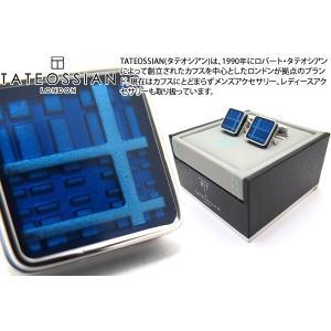 TATEOSSIAN タテオシアン エナメル タータンアイスカフス(ブルー) (カフスボタン カフリンクス) ブランド|cufflink