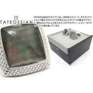 TATEOSSIAN タテオシアン ダブレット ムーンライトクアドラートカフス(黒蝶貝) (カフスボタン カフリンクス) ブランド|cufflink