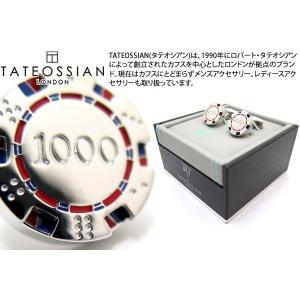 TATEOSSIAN タテオシアン プレイタイム ポーカーチップカフス(ブルー&レッド) (カフスボタン カフリンクス) ブランド|cufflink