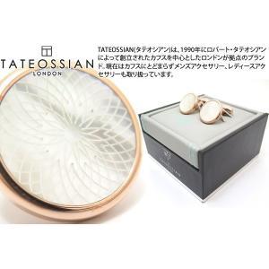 TATEOSSIAN タテオシアン ロトンドギローシュカフス(ローズゴールド&白蝶貝) (カフスボタン カフリンクス) ブランド|cufflink