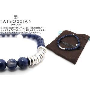 TATEOSSIAN タテオシアン シルバーディスクブレスレット(ソーダライト) (パワーストーンブレスレット) ブランド|cufflink