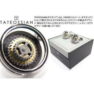 TATEOSSIAN タテオシアン メカニカル ギアブルズアイカフス(ロジウム&ブラック) (カフスボタン カフリンクス) ブランド|cufflink