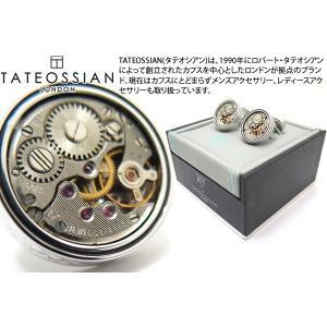 TATEOSSIAN タテオシアン メカニカル スケルトンインダストリアルカフス(ロジウム) 世界限定500セット (カフスボタン カフリンクス)|cufflink