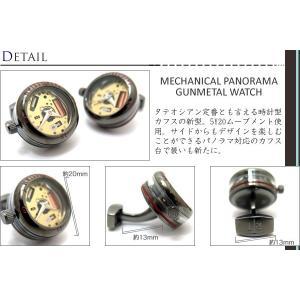 TATEOSSIAN タテオシアン メカニカル パノラマ時計カフス(ガンメタル) (カフスボタン カフリンクス) ブランド|cufflink|02