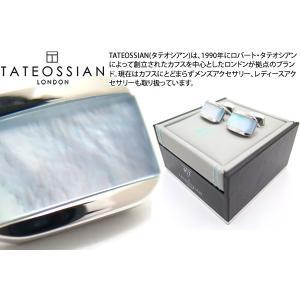 TATEOSSIAN タテオシアン ダブレット ムーンライトトノーカフス(青蝶貝) (カフスボタン カフリンクス) ブランド|cufflink