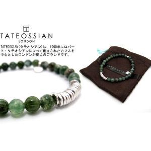 TATEOSSIAN タテオシアン シルバーディスクブレスレット(モスアゲート) (パワーストーンブレスレット) ブランド|cufflink